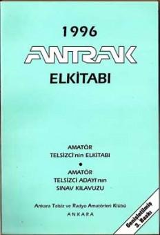 baski03-232x340