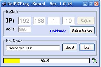 netpic07.jpg